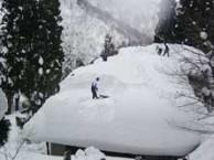 市ノ瀬除雪・屋根雪下ろし