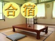【合宿プラン】サークルや研修に♪1泊3食7500円
